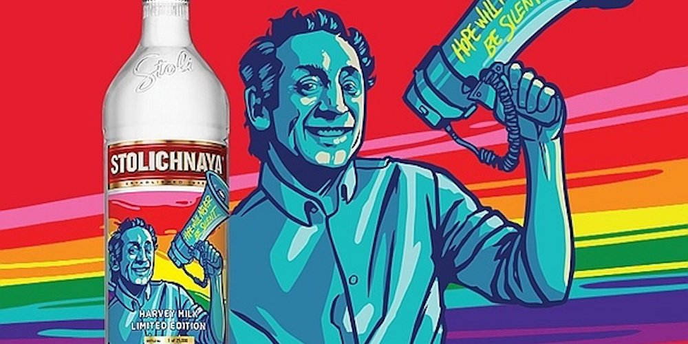 18 stoli_harvey_milk_bottle